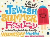 Jewish Summer Festival by Yossi Belkin