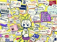 text,school uniforms text school uniforms advertisement anime girls 2000x1500 wallpaper – Advertisement Wallpapers – Free Desktop Wallpapers