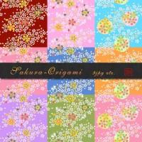 Sakura-Origami by ~Shishi2011