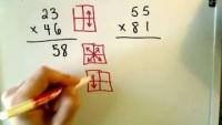 Fun Fast Multiplication Trick! - YouTube