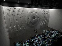 2012 Yeosu EXPO HYUNDAI MOTOR GROUP - Hyper-Matrix on Vimeo