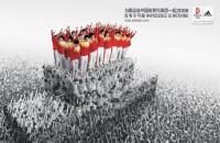adidas_beijing_fans_1.jpg (1500×978)
