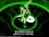 Naruto: Shippuden,Hyuuga Neji naruto shippuden hyuuga neji ying yang 1600x1200 wallpaper – Naruto: Shippuden,Hyuuga Neji naruto shippuden hyuuga neji ying yang 1600x1200 wallpaper – Naruto Wallpaper – Desktop Wallpaper