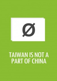 fun_facts_about_taiwan_2-600x848.jpg (600×848)