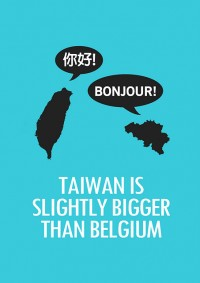 fun_facts_about_taiwan_3.jpg (453×640)