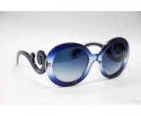 Voyage Eyewear - Prada SPR27N EAB-8Z1   Voyage Eyewear