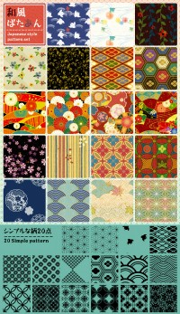 Japanese style pattern by ~gimei