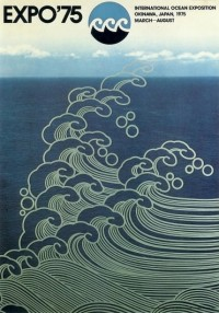 Posters by Kazumasa Nagai ~ Pink Tentacle — Designspiration