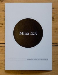 All sizes | Mina type specimen / cover | Flickr - Photo Sharing!