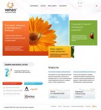 Venza Group - аутсорсинг бизнес процессов, консалтинг, управление проектами