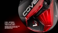 Introducing: Nike VRS Covert Driver - YouTube