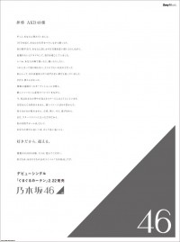 item297_p079_l1.jpg (758×1020)
