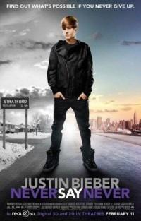 [????] ????: ???? Justin Bieber: Never Say Never @ ???? :: ??? PIXNET ::