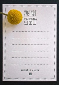 FPO: Michéle and Jeff Wedding Invitation