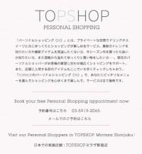 Personal Shopping Home / TOPSHOP - Womens Clothing - Womens Fashion