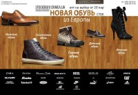 Shoes stock website by limitless | Shadowness