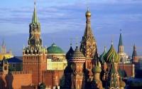 Russia,Kremlin russia kremlin 1440x900 wallpaper – Russia,Kremlin russia kremlin 1440x900 wallpaper – Russia Wallpaper – Desktop Wallpaper