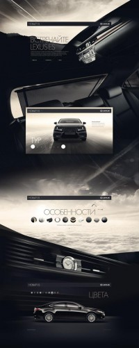 Lexus ES on Web Design Served