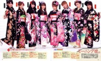 Japan,women women japan japanese people kimono asians japanese clothes geta bangs 2613x1600 wallpaper – Japan,women women japan japanese people kimono asians japanese clothes geta bangs 2613x1600 wallpaper – Japanese clothes Wallpaper – Desktop Wallpaper