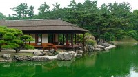 Japan,landscapes japan landscapes buildings japanese gardens asian architecture 1600x900 wallpaper – Japan,landscapes japan landscapes buildings japanese gardens asian architecture 1600x900 wallpaper – Asians Wallpaper – Desktop Wallpaper