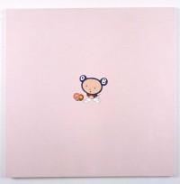 Takashi Murakami, 1995 ©Takashi Murakami/Kaikai Kiki Co., Ltd. All Rights Reserved. Courtesy Galerie Perrotin