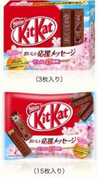 ?Nestle???????? | ?????????? ???????????2013