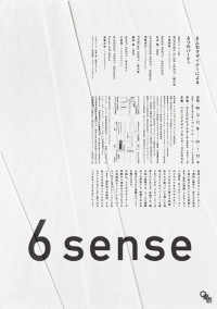 6sence - IROBE DESIGN INSTITUTE