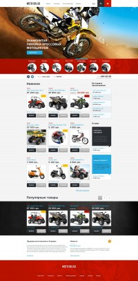 moto-2.jpg by Yegor Trukhin