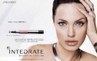 jolie-shiseido.jpg (400×251)