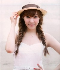 Today Is My Day: A Portrait of Tiffany for Her 23rd(24th) Birthday