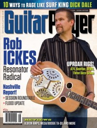 GuitarPlayer: Welcome to Guitar Player's August 2011 Links Page
