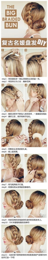 DIY Big Braided Bun Hairstyle DIY Projects | UsefulDIY.com