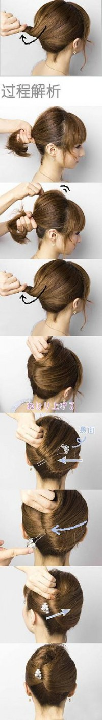 DIY Long Hair Hairdressing Hairstyle DIY Projects | UsefulDIY.com