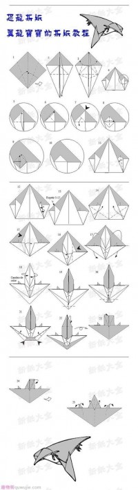 Origami Wyvern Baby Folding Instructions | Origami Instruction