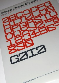 oc gaia typo print, 2009 | Flickr – Compartilhamento de fotos!