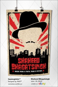 Shaheed Bhagat Singh by ~gufranshaikh