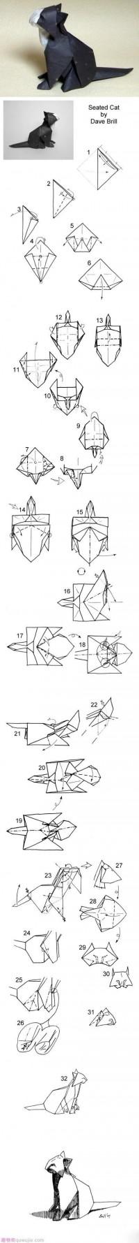 Origami Seated Cat Folding Instructions | Origami Instruction