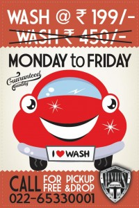 Carwash Poster by ~gufranshaikh