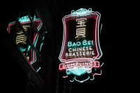 Bao Bei Chinese Brasserie - Glasfurd & Walker : Concept / Graphic Design / Art Direction : Vancouver, BC