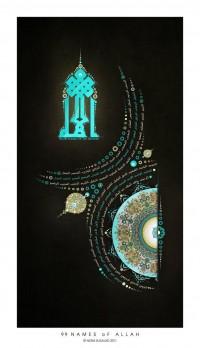 Arabic Calligraphy - Beauty Of Arabic Art
