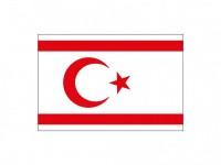 KKTC Flag Vector Logo - COMMERCIAL LOGOS - Flags : LogoWik.com