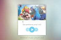 Minimal Music Player UI Design PSD for Free Download - Freebie No: 76 - CSS Author is a Design and Development related blog