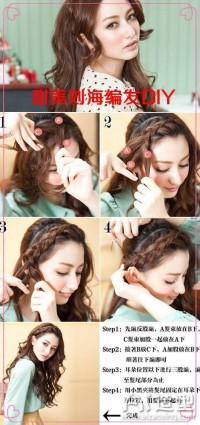 DIY Sweet Braided Hairstyle Do It Yourself Fashion Tips | DIY Fashion Projects