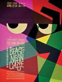 Beast in a Neon Cage - Jon Wong