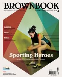 Brownbook #34 | iainclaridge.net