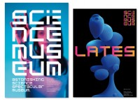 Creative Review - A new identity for the Science Museum