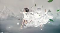 Desktopography - Exhibition 2012 - Beauté Mortelle