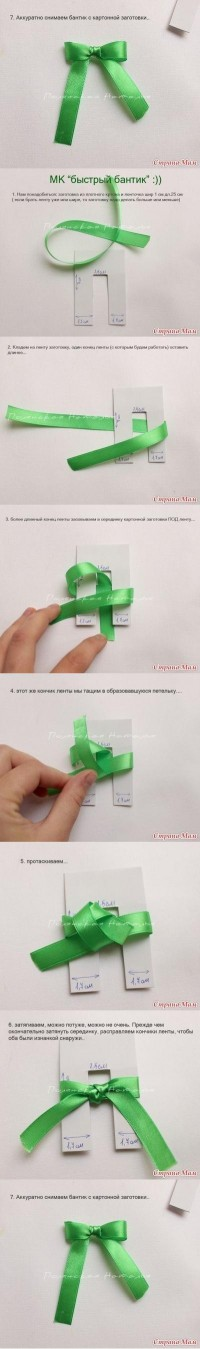 DIY Easy Ribbon Bow DIY Projects | UsefulDIY.com