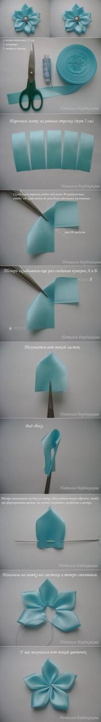 DIY Pointed Petals Ribbon Flower DIY Projects   UsefulDIY.com