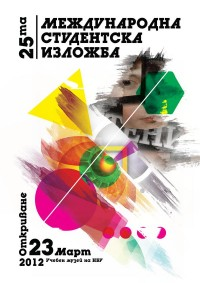 Student Art Exhibitions 2012